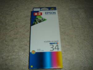 新品未使用☆EPSON エプソン純正 インクカートリッジ ICCL34☆