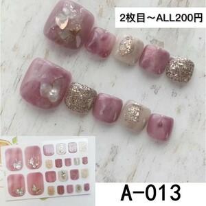 フットネイルシール 夏 足 木槿の花 A013 2枚目からALL200円