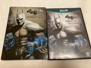 バットマンアーカムシティ WiiU ソフト
