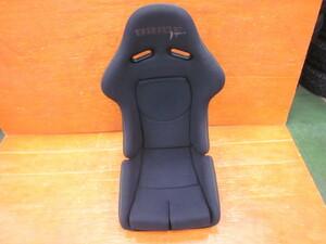 [I]BRIDE STRADIAⅡ JAPAN outlet suede black bride -stroke latia bucket seat