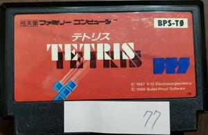 テトリス BPS