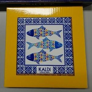 カルディ  鍋敷き  魚  イラスト  KALDI  (スキレットワイン  無し)