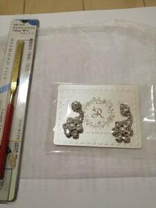 イヤリング ダイヤモンドヤスリ  ハンドメイド用 パーツと工具のセット