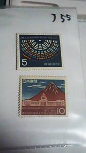 未使用切手 1960年 第49回列国議会同盟会議記念 記念切手5円10円2種完