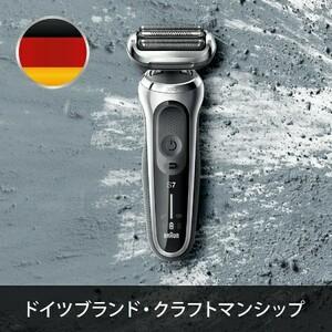 BRAUN Series7 70-S7001cc