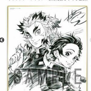 完全生産限定版 早期予約特典「キャラクターデザイン・松島晃描き下ろし色紙」