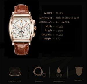 ☆TEVISE メンズ高級腕時計 41mm 機械式 自動巻 カレンダー サン&ムーン 本革ベルト ビジネス☆