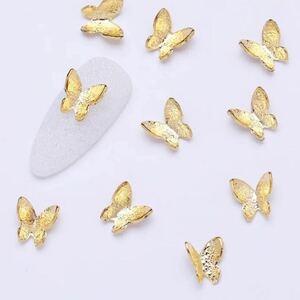 バタフライネイルパーツ ゴールド 5個セット