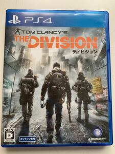 DIVISION ディビジョン PS4 美品