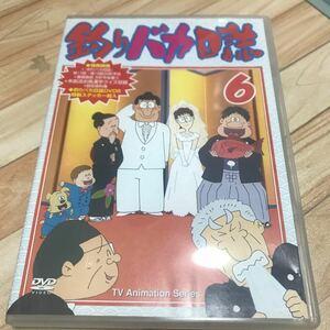DVD/釣りバカ日誌 6/アニメーション