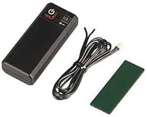人気! _エーモン LED用電源ボックス MAX120mA 電池式/ Y3185