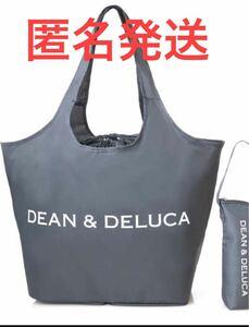 DEAN&DELUCA レジかご買い物バッグ&保冷ボトルケースDEAN&DELUCAレジかご買い物バッグ&保冷ボトルケース