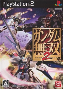 【プラス1本おまけ】ガンダム無双2 PS2 ソフト 動作品 ソニー プレイステーション2 まとめ売り【a12304】