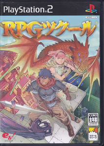 【プラス1本おまけ】RPGツクール PS2 ソフト 動作品 ソニー プレイステーション2 まとめ売り【r16301】