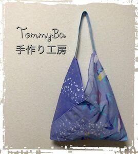 エコバッグ ワンショルダーバッグ 三角バッグ 和柄 薄紫 TommyBa手作り工房