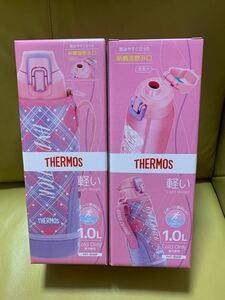 【新品未使用】THERMOS サーモス 1.0L  FHT-1000F P-CH