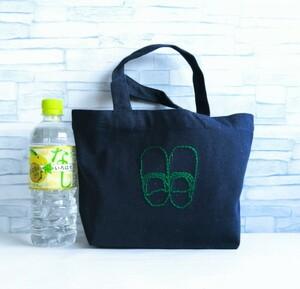 キャンバスミニトートバッグ ネイビー 緑色の靴 手刺繍 ハンドメイド
