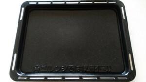 Panasonic ビストロのオーブンプレート