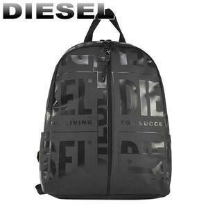 ディーゼル DIESEL リュック バックパック デイパック メンズ バッグ リュックサック ブラック ロゴ カジュアル ストリート 新品 未使用