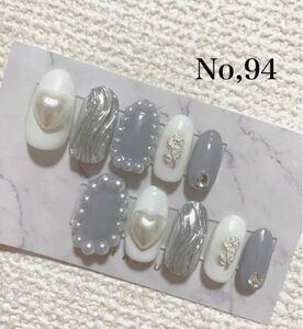 ネイルチップ グレー 薔薇 ホワイト 量産型 No,94