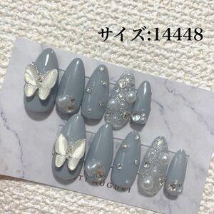 ネイルチップ 蝶々 韓国 グレー 埋めつくし 量産型 ロング