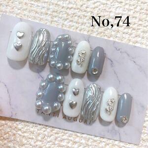 ネイルチップ グレー ホワイト 量産型 パール 薔薇 No,74