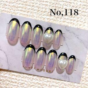 ネイルチップ 韓国 オーロラ フレンチネイル No,118