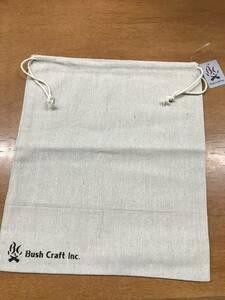 新品■ブッシュクラフト 麻のスタッフサック 収納袋 Bush craft