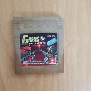 ゲームボーイ ジーアームズオペレーションガンダム ジャンク品 GARMS