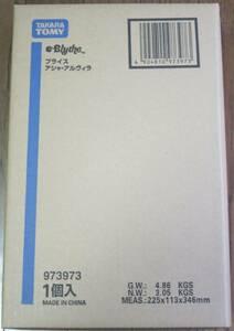 送料¥710~★ ネオブライス アシャ・アルヴィラ ★ 輸送箱未開封