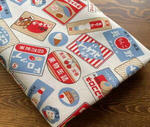 生地 シーチング レトロ お菓子 送料無料 オフホワイト