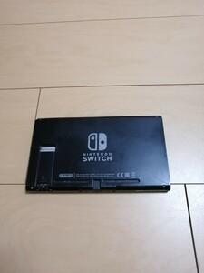 2017年製 Nintendo Switch 本体  未対策機 ジャンク ニンテンドー スイッチ