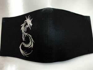 ハンドメイド 黒シンプル ドラゴン マスクカバー シルバー