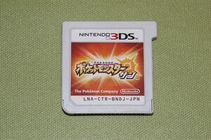 3DSソフト ポケットモンスター サン【中古品】