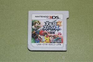 3DSソフト 大乱闘スマッシュブラザーズ【中古品】