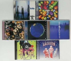 【叫ぶ詩人の会】 まとめて 7枚セット CD アルバム アルルカン洋菓子店 ドリアン助川