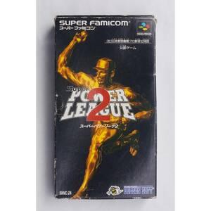 * スーパーファミコン ゲーム スーパーパワーリーグ2 SHVC-Z4