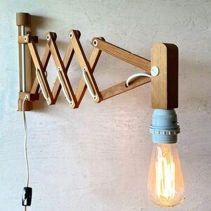 北欧 ヴィンテージ 木製シザーランプ ウォールランプ 北欧インテリア ヴィンテージ照明 デザイン ディスプレイ