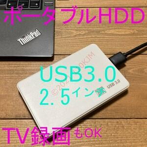 【検査済】 750GB USB3.0 ポータブルHDD