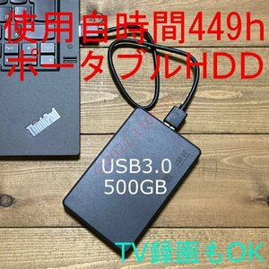 [ period of use 449h] inspection settled 500GB USB3.0 portable HDD Toshiba made