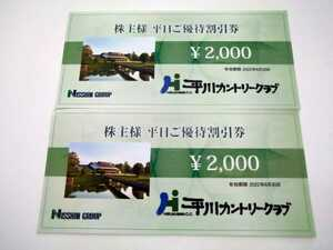 ☆平川カントリークラブ 2000円2枚2022.6.30迄 定型郵便送料無料☆