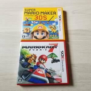 ☆3DS マリオカート7 スーパーマリオメーカー for ニンテンドー3DS     同梱可☆