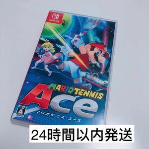 マリオテニス エース 24時間以内発送 Nintendo Switch
