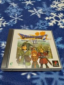 ps1  ドラゴンクエスト7 エデンの戦士たち  PSソフト  プレイステーション 中古品