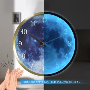 新品INS世界で大人気な時計 LED光源 光センサーと感音センサー付き 夜間自動点灯 地中海 南欧風 頑丈
