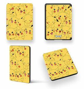Kindle Paperwhite (第10世代) 専用純正カバーケース ポケモン