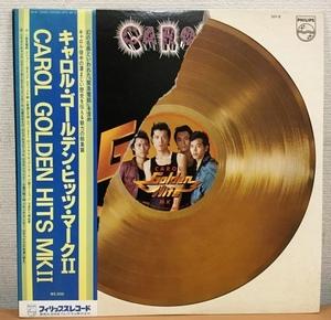 【H279】キャロル/ゴールデン・ヒット 2 16Y-8/Philips/帯付きLP/Carol/Golden Hits 2/矢沢永吉