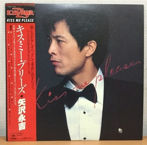 【H278】矢沢永吉/キス・ミー・プリーズ 25AH-734/CBSソニー/帯付きLP/Kiss Me Please/「バイ・バイ・サンキュー・ガール」
