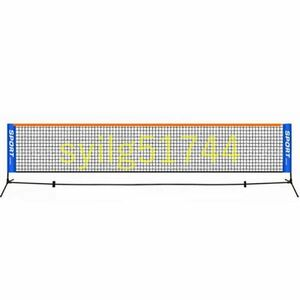 Ug016:ポータブルテニスネット テニス屋外 屋内 標準プロトレーニング 正方形メッシュ 3.1m/4.1m/5.1m/6.1m