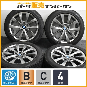【BMW F30/F31/F34 3シリーズ 純正サイズ】モーテック 17in 7.5J+38 PCD120 アイスアシンメトリコ 225/50R17 F32 F33 F36 4シリーズ